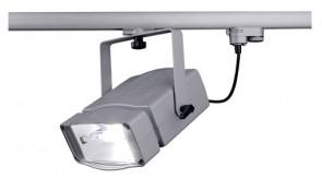 SDL HQI-Strahler, 150W, inkl. 3P.-Adapter, silbergrau-342150562