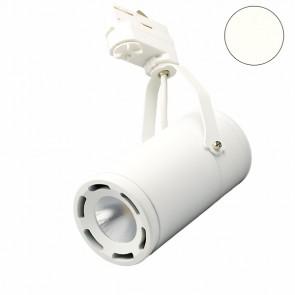 3-PH LED Schienen-Strahler, 20W, 30°, neutralweiss-32661