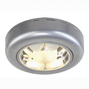 BANGIS Aufbaudownlight, 2xE27, silbergrau-342161454