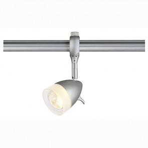 KANO GU10 Lampenkopf mit weissem Glas für EASYTEC II, silbergrau-342184071