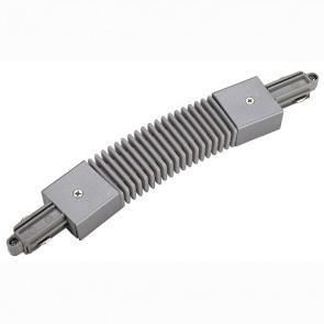 Flexverbinder für 1-Phasen HV-Stromschiene, silbergrau-342143112