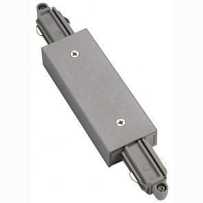 Längsverbinder 1-Phasen HV-Stromschiene, silbergrau mit Einspeisemöglichkeit-342143102