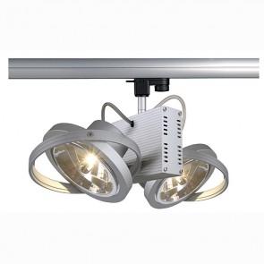TEC 2 QRB Spot, silbergrau, G53, max. 2x50W, inkl. 3P.-Adapter-342153012